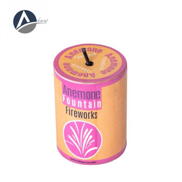 Anemone Cascading Fireworks