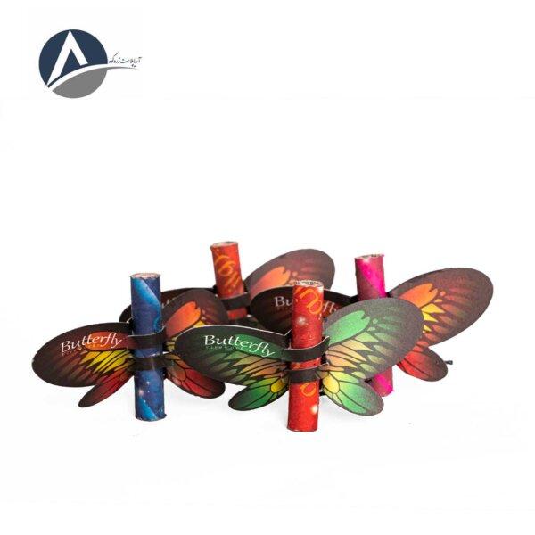 Butterfly Fireworks (50 packs)