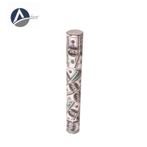 Dollar Foot (Birth)