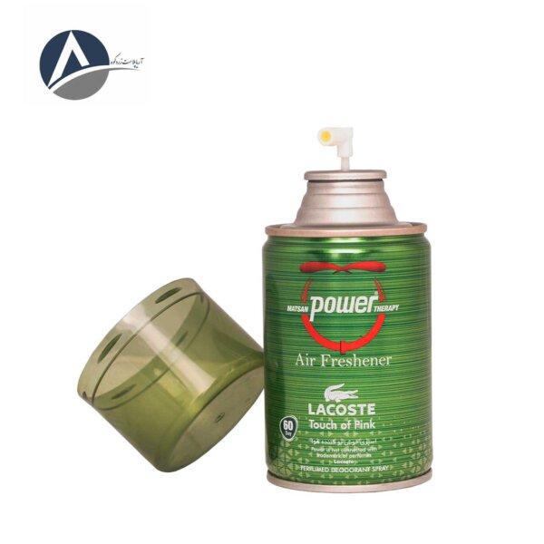 Aala Cologne Smelly Spray