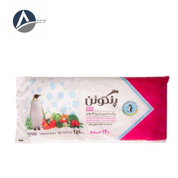 Penguin Freezer Envelope (150 pcs)